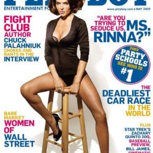 Playboy cover Lisa Rinna